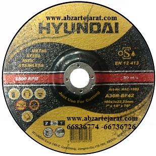 سنگ هیوندای HYUNDAI